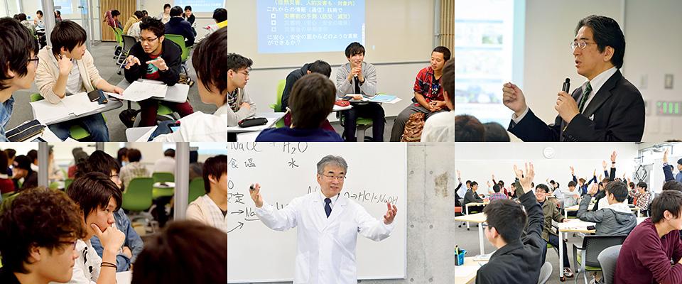 富山大学モデル アクティブラーニング