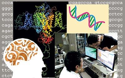 神経情報工学