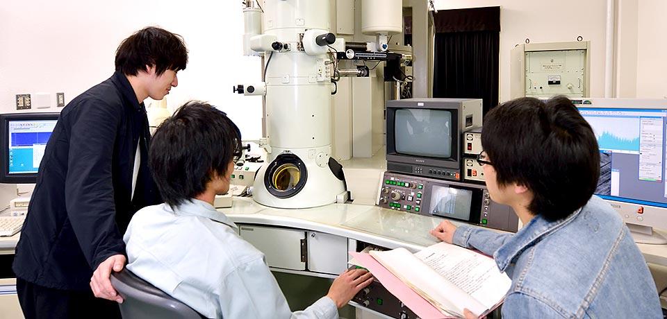 材料機能工学科