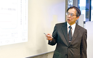 川口 清司 教授