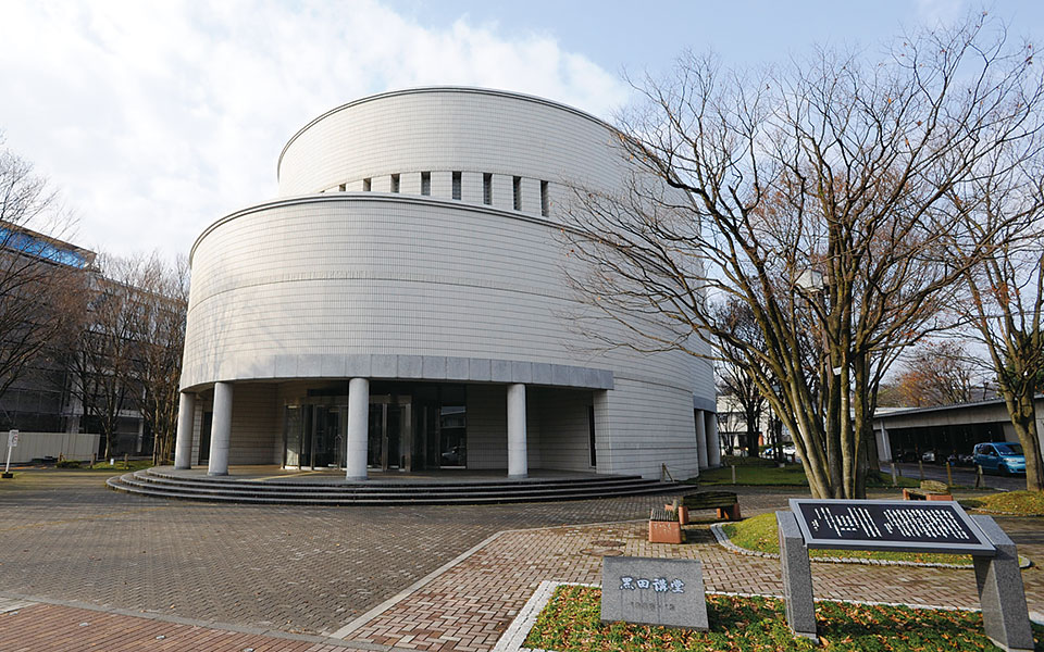 Kuroda Hall