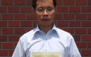 外国人研究員の王照奎さん(電気電子システム工学科電子デバイス工学研究室)がEM-NANO2013においてBest Poster Awardを受賞しました
