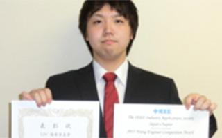 電気電子システム工学専攻1年の足立成史君が電気学会産業応用部門大会において、ヤングエンジニアポスターコンペティションとIEEE IASのYoung Engineer Competition Awardをダブルで受賞しました