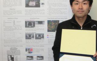 材料機能工学専攻2年の永栄一喜さんがInternational Joint Symposium on Joining and Weldingにおいて優秀論文賞を受賞しました