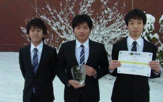 機械知能システム工学科4年の荒井良介さん、安藤誠敏さん、石田真之さんら「チーム固体」(固体力学研究室)が、「第6回 『企業に研究開発してほしい 未来の夢』アイデア・コンテスト」(主催:日本経済新聞社)において、「日経テクノルネサンスジャパンスリーボンド賞 優秀賞」を受賞しました