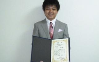 機械知能システム工学専攻2年の蓮池一樹さんが第71回ターボ機械協会総会講演会において学生優秀講演賞を受賞しました