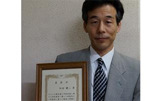 富山大学大学院理工学研究部の松田健二教授が一般社団法人軽金属学会第126回春期全国大会において軽金属功績賞を受賞しました