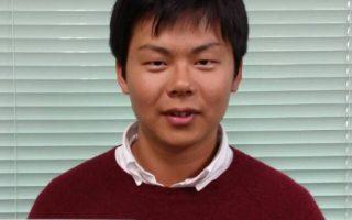 機械知能システム工学専攻1年の大野拓哉さんが日本機械学会北陸信越学生会第44回学生員卒業研究発表講演会で日本機械学会北陸信越支部賞(学生賞卒業研究発表の部)を受賞しました