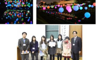 知能情報工学科3年生のLEDバルーンチーム(6名)が第13回「学生ものづくり・アイディア展 in 新潟」にて銀賞を受賞しました