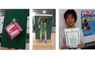 電気電子システム工学科3年の飯國高弘さんが第3回ソレノイドコンテストで『イグソレコン賞』を受賞しました