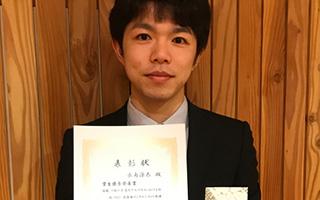 生命工学専攻1年の長島涼太さんが日本薬学会北陸支部第128例会において学生優秀発表賞を受賞しました