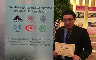 環境応用化学専攻1年の八十島 亘宏さんが、The 4th International Conference on Molecular Simulation (ICMS 2016)においてポスターアワードを受賞しました