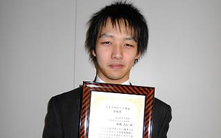 電気電子システム工学科の飯國高弘さんがライフサポート学会にて平成28年度ライフサポート学会奨励賞を受賞しました