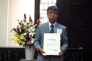 知能情報工学科メディア情報通信研究室の柴田啓司講師が2016年度情報処理学会学会活動貢献賞を受賞しました