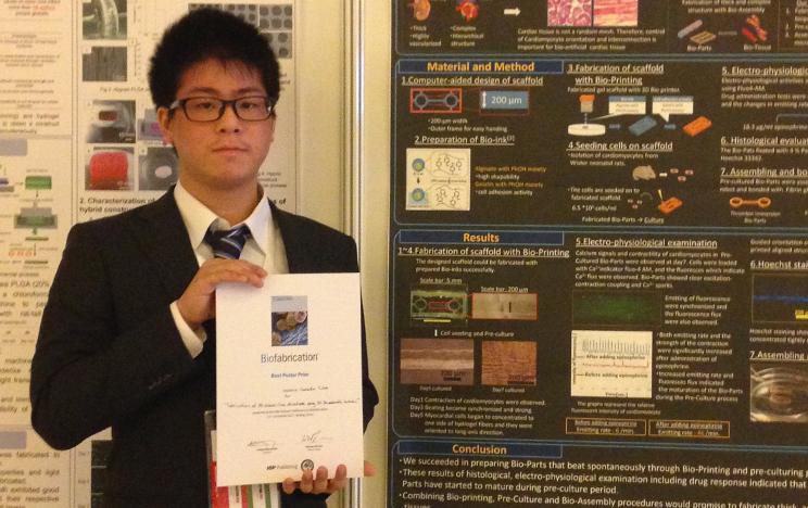 生命工学専攻1年の浜田裕太さんがBiofabrication 2017においてBest Poster Prizeを受賞しました。