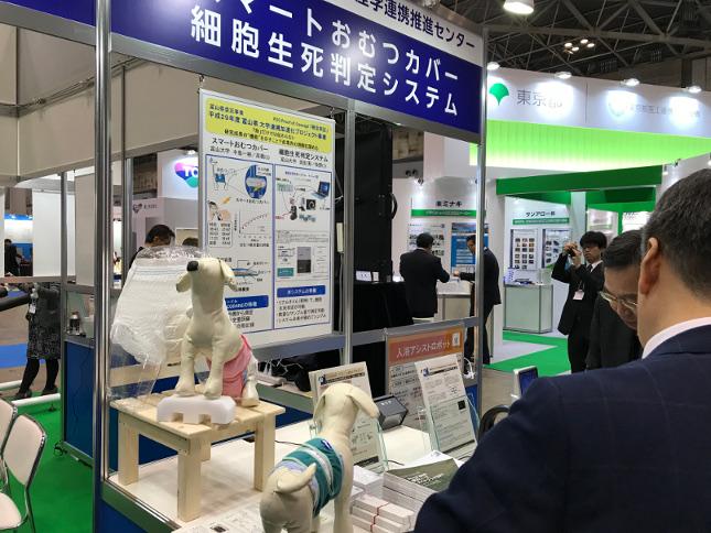 電気電子システム工学科中島一樹教授の開発したスマートおむつカバーが、平成29年11月20-22日にHOSPEX2017(東京ビッグサイト)で展示されました。