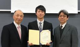 電気電子システム工学科の中川新太さんがライフサポート学会にて平成29年度ライフサポート学会奨励賞を受賞しました