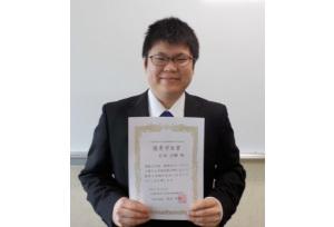 電気電子システム工学専攻の杉本涼輔さんが計測自動制御学会北陸支部優秀学生賞を受賞しました