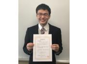 大学院理工学教育部(工学)電気電子システム工学専攻の奥村亮典さんが、日本生体医工学会北陸支部大会において研究奨励賞を受賞しました
