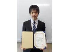 電気電子システム工学専攻の池上駿介さんが、ライフサポート学会奨励賞を受賞しました