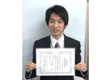 生命工学専攻の大沼幸平さんが日本生物物理学会中部支部講演会最優秀発表賞を受賞しました