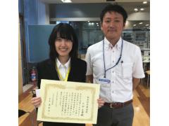 大学院理工学教育部(工学)の下平文香さんが第15回GPCR研究会で「松尾研究奨励賞」を受賞しました