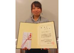 電気電子システム工学専攻1年の生川菜々さんが、「アンテナ・伝播 研究専門委員会学生奨励賞」を受賞しました