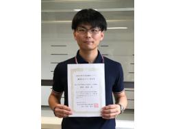 環境応用化学専攻1年の横田優貴さんが,日本分析化学会中部支部第38回分析化学中部夏期セミナーで最優秀ポスター賞を受賞しました