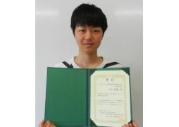 電気電子システム工学専攻2年の二木祐樹さんが、「若手奨励賞」を 受賞しました