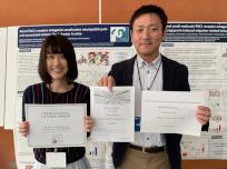 大学院理工学教育部(工学)の下平文香さんがAkira Arimura Memorial VIP/PACAP and Related Peptides Symposiumで「ポスターアワード」と「トラベルアワード」を受賞しました