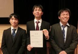 工学科知能情報工学コース2年の三上達生さん、森拓哉さん、機械工学コース2年の田中木介さんがHIT2019において「奨励賞」を受賞しました