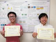 電気電子システム工学専攻2年の前川佳紀さんと1年の今枝陸さんが国際学会 ISOME 2020 で Student Poster Award をダブル受賞しました。