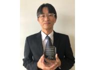 学術研究部工学系 本田和博 講師が、総務省 戦略的情報通信研究開発推進事業 (SCOPE) 研究開発奨励賞を受賞しました。