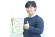 電気電子システム工学専攻 1年 畑中隼也さんが、第63回自動制御連合講演会において優秀発表賞を受賞しました。