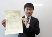 電気電子システム工学専攻の上村 匠さんが、計測自動制御学会北陸支部優秀学生賞を受賞しました。