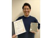 電気電子システム工学専攻修士2年の宮重克哉君が電気関係学会北陸支部連合大会で学生優秀論文発表賞を受賞しました