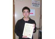 機械知能システム工学専攻の舘川郁さん(機械情報計測講座・修士2年)が、2020年度日本設計工学会武藤栄次賞優秀学生賞(修士学生対象)を受賞しました。