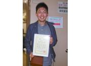 機械知能システム工学科の安井雄二朗さん(機械情報計測講座・学部4年)が、2020年度日本設計工学会武藤栄次賞優秀学生賞(学部生対象)を受賞しました。